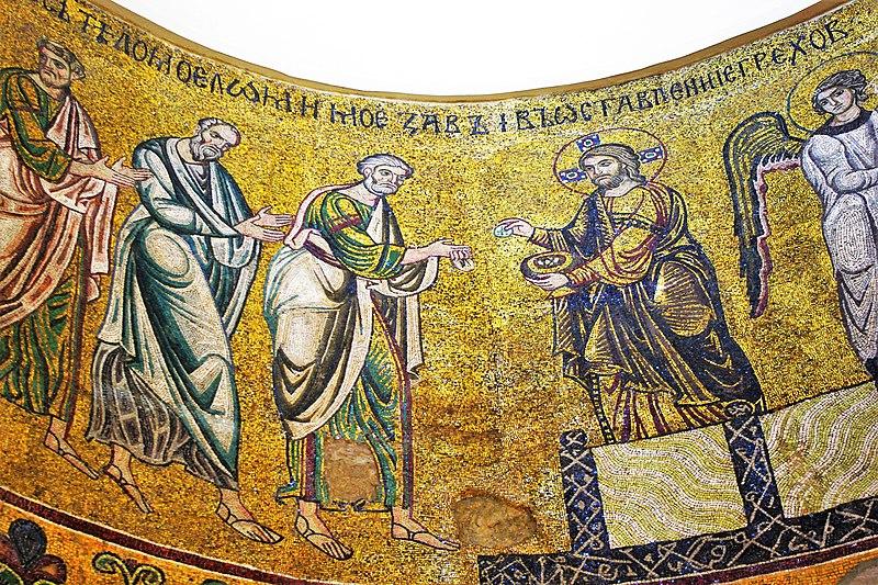 Plik:Eucharist mosaic (Saint Sophia Cathedral in Kiev) detail.jpg