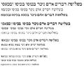 EzraSIL TaameyFrankCLM Arial - English Wiktionary.PNG