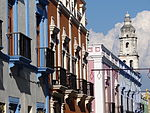 Facades in Old City with Cathedral at Rear - Campeche - Mexico.jpg