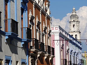 Campeche City - Facades of Colonial buildings with the city's cathedral visible.