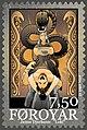 Faroe stamp 498 Djurhuus poems - Loki Laufey's Son.jpg