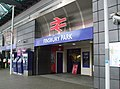 Finsbury Park railway stn entrance Station Place.JPG