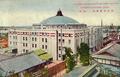 First-Osaka-Kokugikan-Sumo-Hall-1919.png