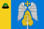 Flag of Goldinskoe rural settlement.png