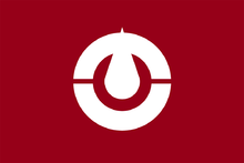 Flag of Kochi Prefecture.png