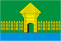 Flag of Moshkovo rayon (Novosibirsk oblast).png