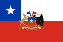 Flag of the President of Chile.svg