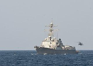 USS <i>Nitze</i>