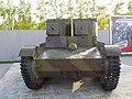 Floatable tank - panoramio.jpg