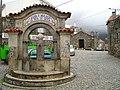 Folgosinho (138437302).jpg