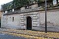 Fondation Singer-Polignac, rue du Pasteur-Marc-Boegner, Paris 16e 1.jpg