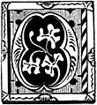 Forest Hymn pg 33a.jpg