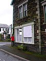 Former shop in Threlkeld - geograph.org.uk - 1226202.jpg