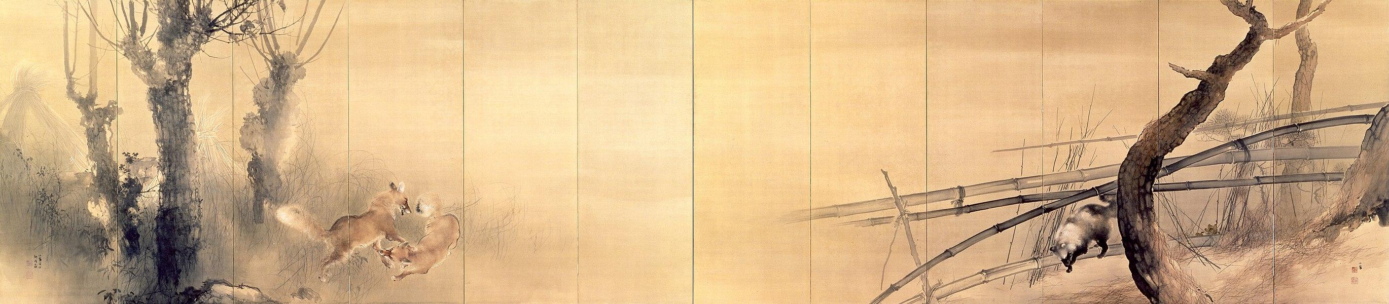 takeuchi seiho - image 9