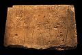 Fragment of initiation-MBA Lyon E501-IMG 0200.jpg
