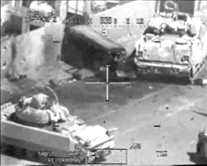 Target Acquisition and Designation Sights, Pilot Night Vision System - Image: Frame 48551 Baghdad 20070712 airstrike