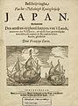 François Caron - Japan - title page.jpg