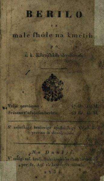 File:Franc Serafin Metelko - Berilo sa male shóle na kmétih po z.k. Estrajshkih dershavah.pdf