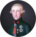 Francis I of the Two Sicilies, miniature - Hofburg.png