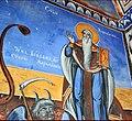 Freska od Sv. Ilija vo Melnica 11.jpg