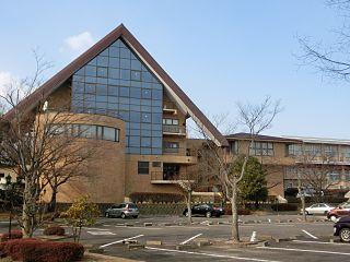 Fukushima College