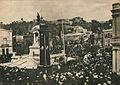 Funeral prat pza. sotomayor, 1888.jpg