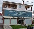Furriers in Kastoria, 2014-05, Hellenic Fur Federation IFTF (1a).jpg
