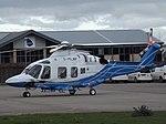 G-MLAP Agusta Westland AW169 Helicopter Starspeed Ltd (34223921115).jpg