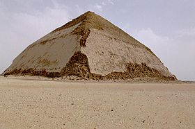 Image illustrative de l'article Pyramide rhomboïdale
