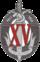 GPU 15 Jahre emblem.png
