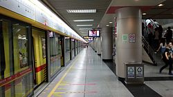 GZ EAST RAILWAY STATION platform Line 1 for GZMTR.jpg
