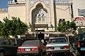 Gamal-el-Din al-Afghani Mosque, Heliopolis, Cairo.JPG