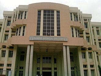 Gandhi Medical College - Image: Gandhimedicalcollege