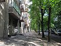 Garshin St Kharkiv Beginning.jpg