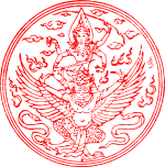 Garuda Seal of Siam (1st version).svg