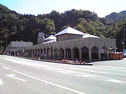 Gassan, Roadside Station, Yamagata, Japan.jpg