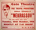 Gate Theatre Poster by Gray.jpg