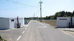 Gates to Kagoshima Prefectural Kagoshima Fisheries High School.jpg