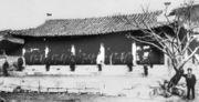 Four Japanese Gatling guns set up in Ganghwa Island, Korea, by Japanese troops, in 1876.