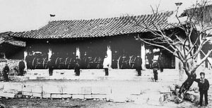 Japan–Korea Treaty of 1876 - Four Gatling guns set up in Ganghwa by Japanese troops, 1876 Kuroda mission