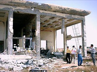 Yasser Arafat International Airport - Image: Gaza Airport 2