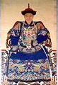 Geng Jingzhong.jpg