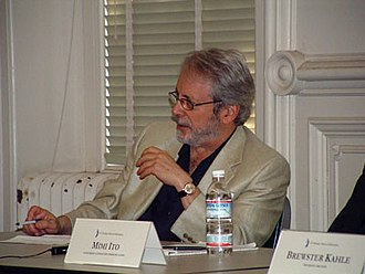 Geoffrey Nunberg - Nunberg moderating a panel at the UC Berkeley School of Information in 2006