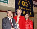 George-sandy-robin-award.jpg