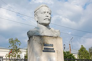 Georgy Sedov - Image: Georgiy Sedov Bust 14Aug 10