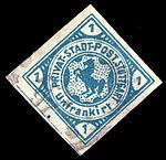 Germany Stuttgart 1886-87 local postage due stamp 1Pfg - 21 used.jpg