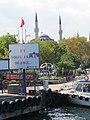 Golden Horn - Bosphorous River cruise - Istanbul, Turkey (10582885866).jpg