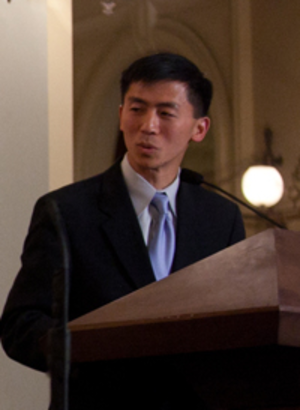 Goodwin Liu - Liu speaking