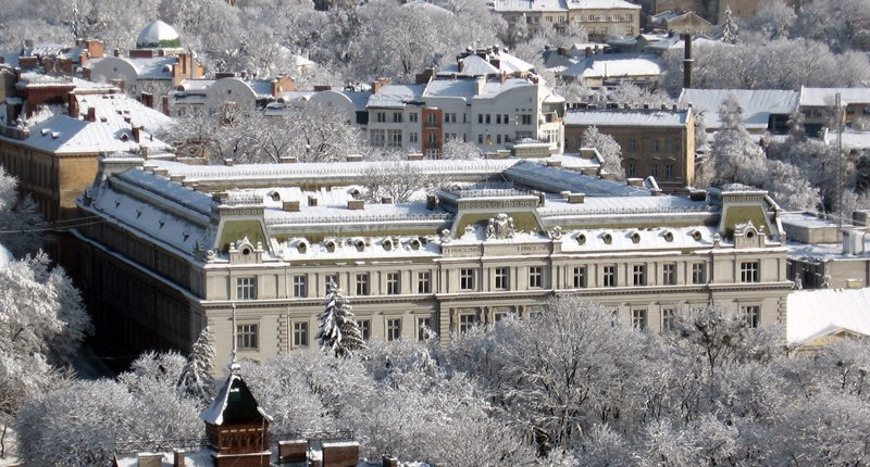 Government House in Lviv