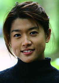 Grace park haircut